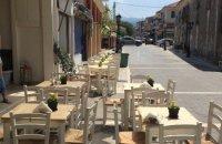 Gioma, Lefkada, wondergreece.gr