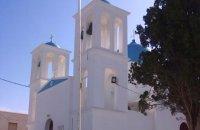 Panagia Akathi, Schinoussa, wondergreece.gr