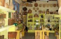 Basketry Museum of Komotini, Rodopi Prefecture, wondergreece.gr