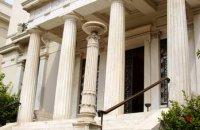 Πέμπτη, μέρα για μουσείο!, Άρθρα, wondergreece.gr
