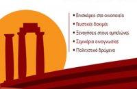 Great Days of Nemea, Articles, wondergreece.gr