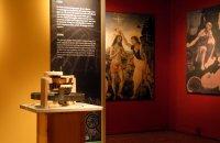 Έκθεση «Λεονάρντο Ντα Βίντσι: Ο Άνθρωπος, Ο Εφευρέτης, Η Ιδιοφυία», Άρθρα, wondergreece.gr