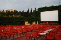 To Athens Open Air Film Festival επιστρέφει!, Άρθρα, wondergreece.gr