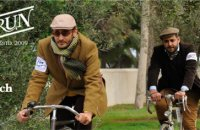 The Tweed Run for the second time in Spetses!, Articles, wondergreece.gr