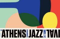 15ο Athens Technopolis Jazz Festival , Articles, wondergreece.gr