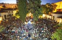 5ο Φεστιβάλ Θερινού Κινηματογράφου της Αθήνας, Άρθρα, wondergreece.gr