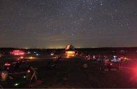 9η Πανελλήνια Εξόρμηση Ερασιτεχνών Αστρονόμων, Άρθρα, wondergreece.gr