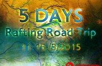 5 ημέρες River-Road Trip, Άρθρα, wondergreece.gr