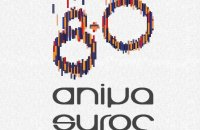 AnimaSyros 8.0, Άρθρα, wondergreece.gr