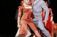 Tango for Valentine's Day!, Άρθρα, wondergreece.gr