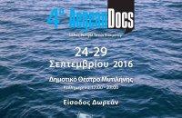 4o Aegean Docs , Άρθρα, wondergreece.gr