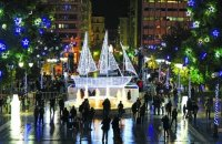 Christmas 2016 in festive Athens, Articles, wondergreece.gr