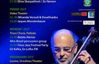 7ο Tinos Jazz Festival, Άρθρα, wondergreece.gr