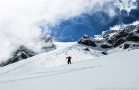 2o Tzoumerka ski and climb festival, Άρθρα, wondergreece.gr