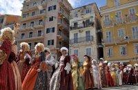 Κερκυραϊκό Καρναβάλι 2017, Άρθρα, wondergreece.gr